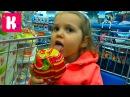 Германия 8 Лего центр / игрушки в ToysRus / МакДональдс/ VLOG