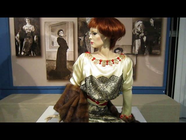 Выставка «Гений в юбке» К 155-летию со дня рождения Надежды Петровны Ламановой