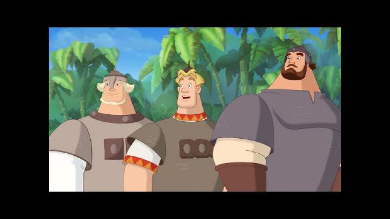 Три богатыря на дальних берегах. Полная версия от правообладателя. Мультфильмы 2016