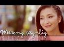 Monica Cuenco — Merong Pag-Ibig (Indonesia)