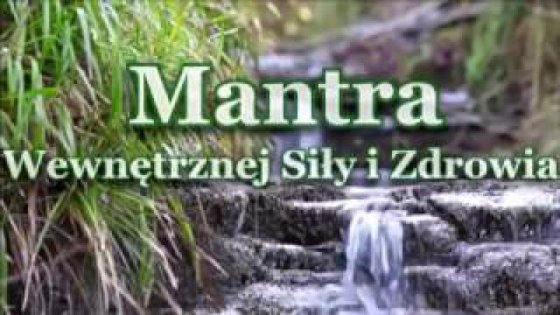 Amaniel Shani- Sławiańska Mantra (Agma) Wewnętrznej Siły i Zdrowia 432 Hz (Slavic Mantra)
