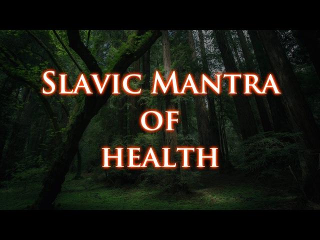 JARUHA – Słowiańska mantra zdrowia, Славянская мантра здоровья, Slavic mantra of health
