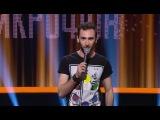 Открытый микрофон: Лавров - О куклах в секс-шопе, отряде таджиков и бэк-вокалиста ...