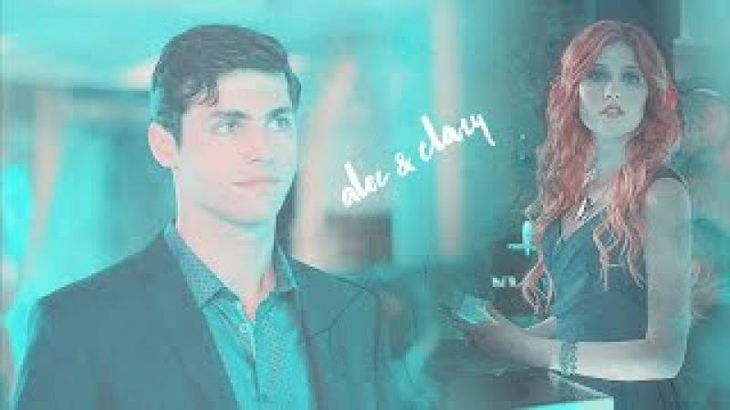 Alec Clary | Капкан