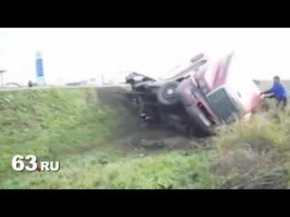 ДТП в Самаре  на М 5 фура вылетела в кювет