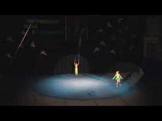 Псковская цирковая студия
