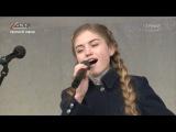 Софья Фисенко - Питер, мы с тобой