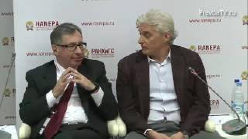 Где деньги пенсионеров Тиньков выдал правду Гайдаровский форум Банковские пузыри