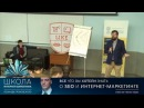 Мастер класс Маркетинг в деталях Ильи Балахнина для LikeBz