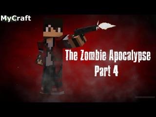 MyCraft | Minecraft-сериал ''Зомби апокалипсис'' 4-серия
