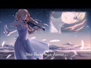7!! Seven Oops - Orange (Shigatsu wa Kimi no Uso ED2) rus cover by Sabi-tyan