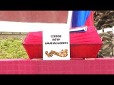 Останки погибшего под Псковом красноармейца перезахоронили в Ессентуках