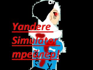 Yandere Simulator. Трейлер. Версия Санси
