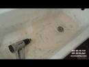 Емаліровка ванн в Новограді Волинському Черняхові Коростишеві