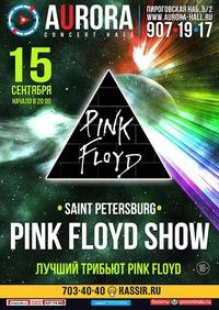 Трибьют Pink Floyd в Петербурге 15 сентября