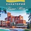 "Санаторий «Белые ночи» - ООО ""ММЦ СОГАЗ"""