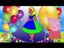 Peppa Pig. Свинка Пеппа. Мультфильм Раскраска для детей Новая сказка Пеппы - Золушка .