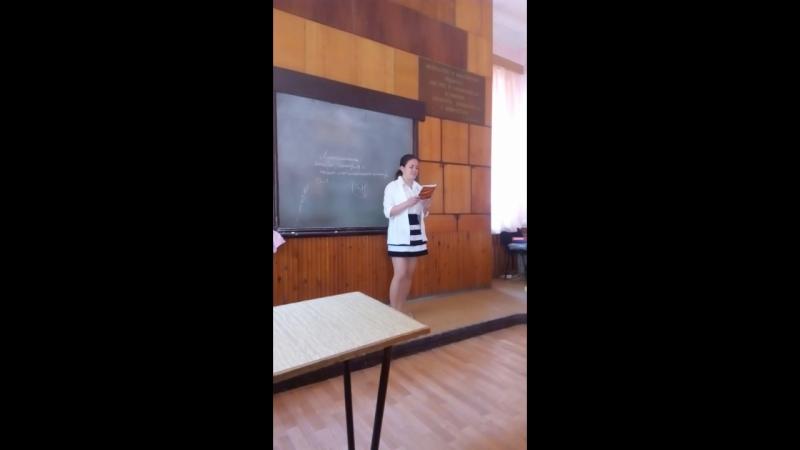 Лиза и зачёт по математике