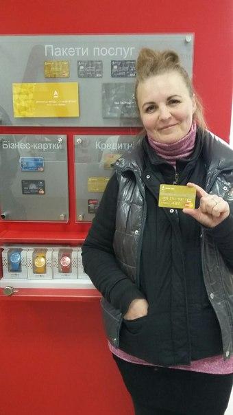 Пані Людмила повернула всі свої місячні витрати за кредиткою 🙂 Вона —
