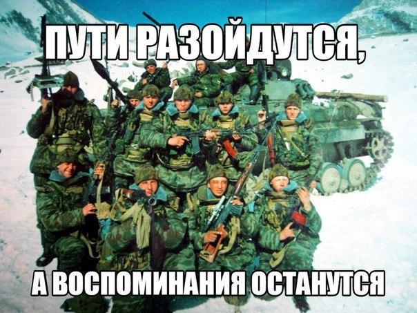 Дмитрий Ефимов | Москва