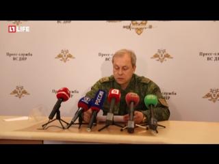 Басурин: в Мариуполь прибыл исламский батальон из 500 человек