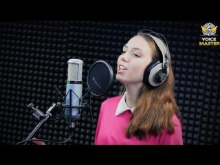 Дарья Яковлева - Живая вода (София Фесенко)