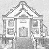 """Церковь """"Открытых Сердец"""", г. Севастополь"""
