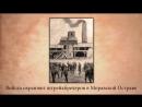 АВСТРИЙСКАЯ ИМПЕРИЯ и Австро-Венгрия в XIX веке (урок РОМАНА ЗАРАПИНА)