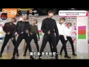 Sub Español 170512 Mezamashi TV BTS cut