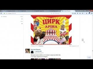 Розыгрыш пригласительных билетов в цирк-шапито