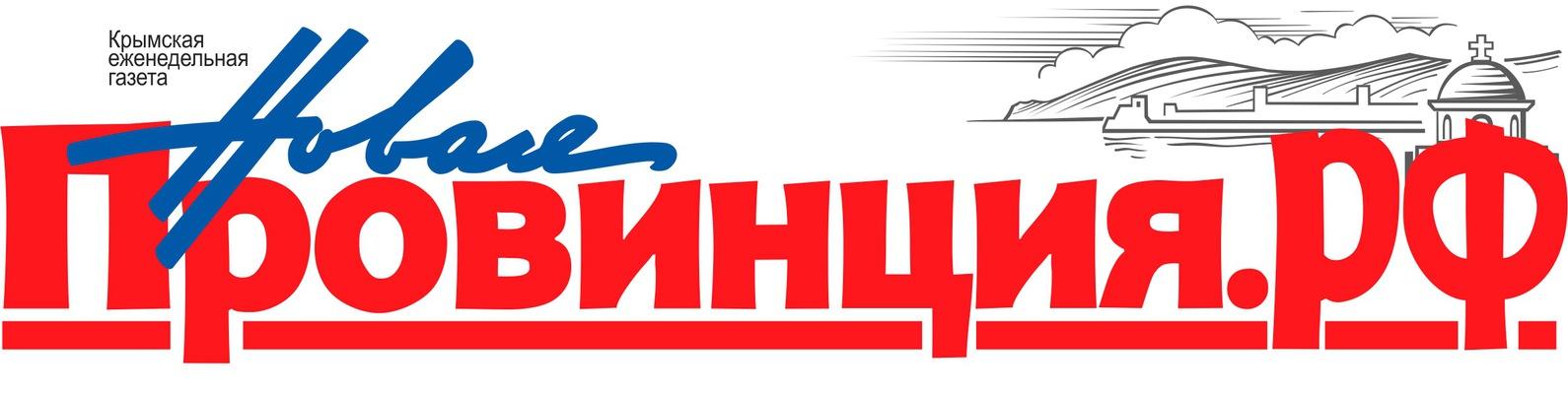 Газета провинция феодося дать бесплатное объявление доска объявлений о животных волгоградской области