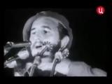 Фидель Кастро - Фаворит языческого Бога часть 1