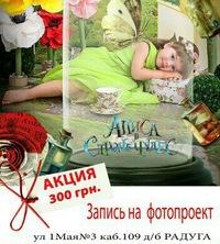 Елена Гаянова