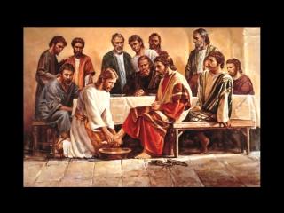 Часть 209 ТЕ Христос омывает ноги апостолам