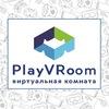 PlayVRoom - виртуальная реальность