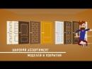 Фабрика дверей Фрамир Октябрьский пр.д.39