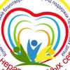 Благотворительный фонд Союз неравнодушных сердец