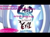 SVTFOE Türkçe 1.Bölüm