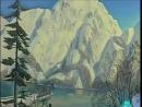 В диком краю Дневник мирных приключений на Аляске