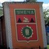 МУК «Унечский краеведческий музей»