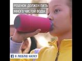 С этой бутылкой дети будут пить столько жидкости, сколько нужно, и с удовольствием
