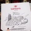 BarbarisBar - after shoping cafe