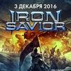 IRON SAVIOR. Moscow. 03/12/2016