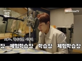 cute sounds from xiumin-ssi
