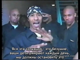 ONYX - 1993 - Interview on THE BOX [March, 1993] [Russian Subtitles]
