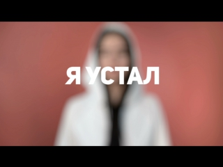 MANIZHA - Устал (Lyrics Video)