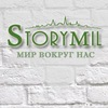 Storymil Journal