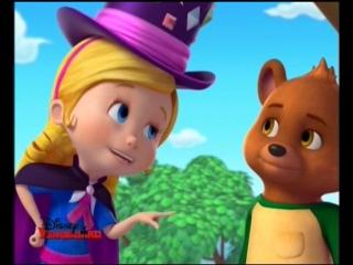 Голди и Мишка-Абра-Капуста