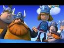 Викинг Вик - 1 серия Остров сокровищ (Русский дубляж - Карусель)