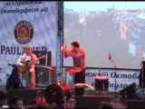 Первый Правильный Oktoberfest в Киеве. БангладешЪ-Оркестр